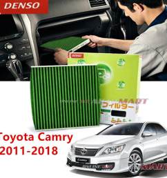 denso cabin air filters air conditioner filter dcc 1009 for toyota camry yr [ 1000 x 1000 Pixel ]