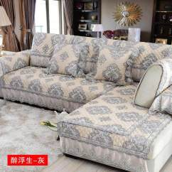 Sofa Cover Cloth Rate Rattan Set Amazon Home Covers Slips Buy At Best Lady S Fabric Living Room European Luxury