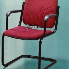 Office Chair Malaysia Hardwood Floor Protector Jfh Visitor With Armrest