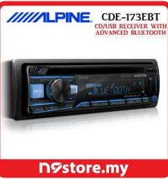 alpine cde 173ebt single din bluetooth cd usb aux car stereo receiver [ 1042 x 1042 Pixel ]