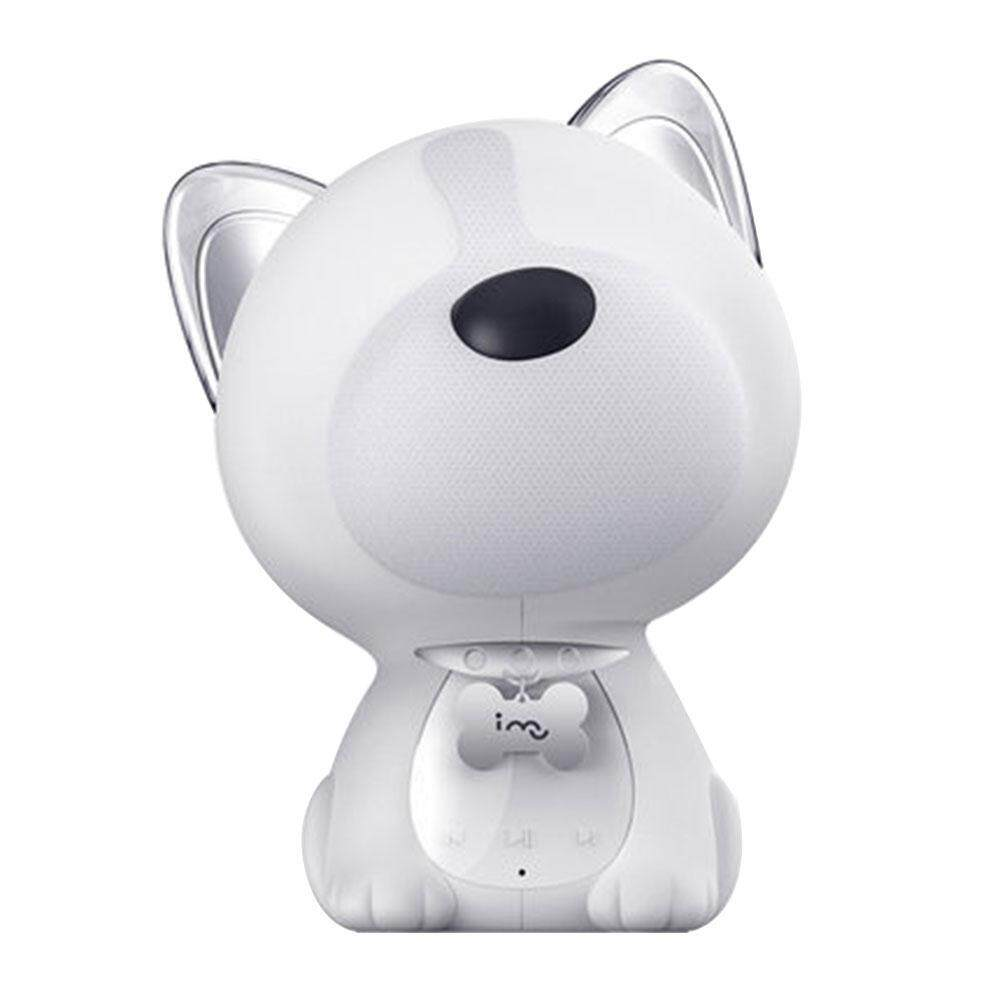 akerfush I-Mu/ Huanxiang The Chinese Zodiac Puppy Wireless Bluetooth Speaker Creative Notebook USB Subwoofer Audio Desktop Computer Creative Gift - intl