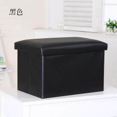 Storage Box Chair Philippines Black Leather Tufted Ottoman For Sale Bench Prices Brands Review In Jianmo Stool Can Sit People Footstool Toy Sofa
