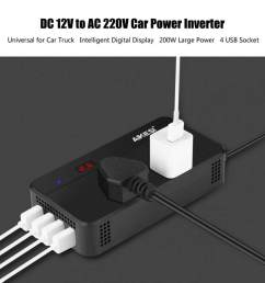 dc12v to ac220v 200w car power inverter converter 4 usb charger without hole intl [ 1000 x 1000 Pixel ]
