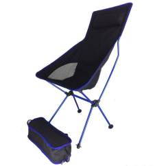 Fishing Chair No Arms Traditional Wooden Kitchen Chairs Camping For Sale Folding Online Brands Magic Cube Portable Collapsible Bbq Stool Extended Hiking Seat Ultralight Furniture