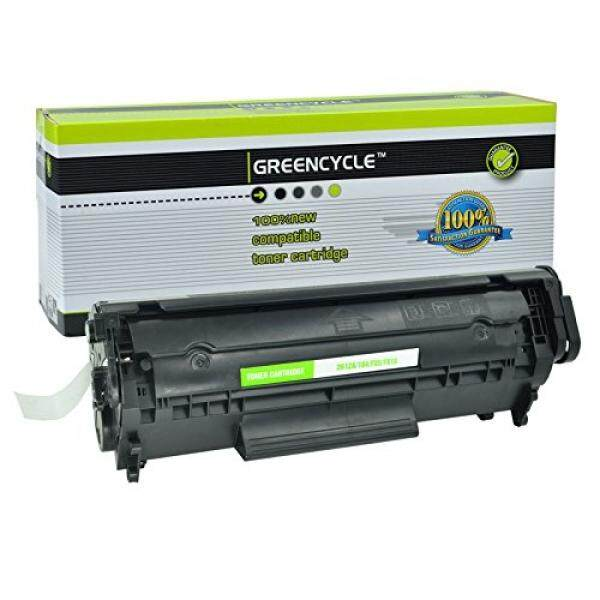 GREENCYCLE Toner Cartridge Replacement for HP 12A Q2612A (Black) LaserJet 1010 1012 1018 1020 Printer - intl