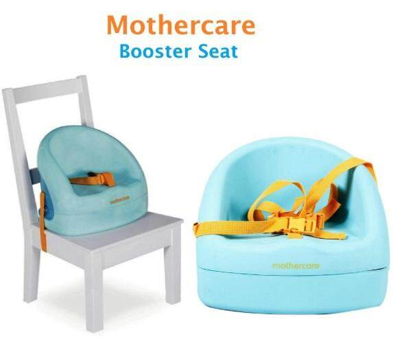 mothercare travel high chair booster seat sport brella recliner reviews great baby products for the best prices in malaysia 2 in1