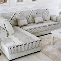 Quilted Embroidery Sectional Sofa Couch Slipcovers Furniture Protector Cotton Leather In Malaysia For Sale Baby Chair Covers Online Brands Prices Elec Modern Seats Mat Non Slip Cover Printed 70 150cm