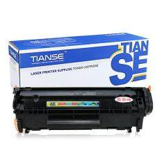TIANSE Q2612A Toner Cartridge for HP1020 M1005 MFP Laserjet 1pc Optional (Non-OEM) - intl