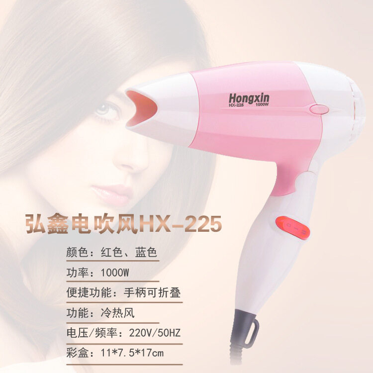 Pengering Rambut Grosir Peralatan Rumah Tangga Mini Lipat Rambut Dryer 16732a0366