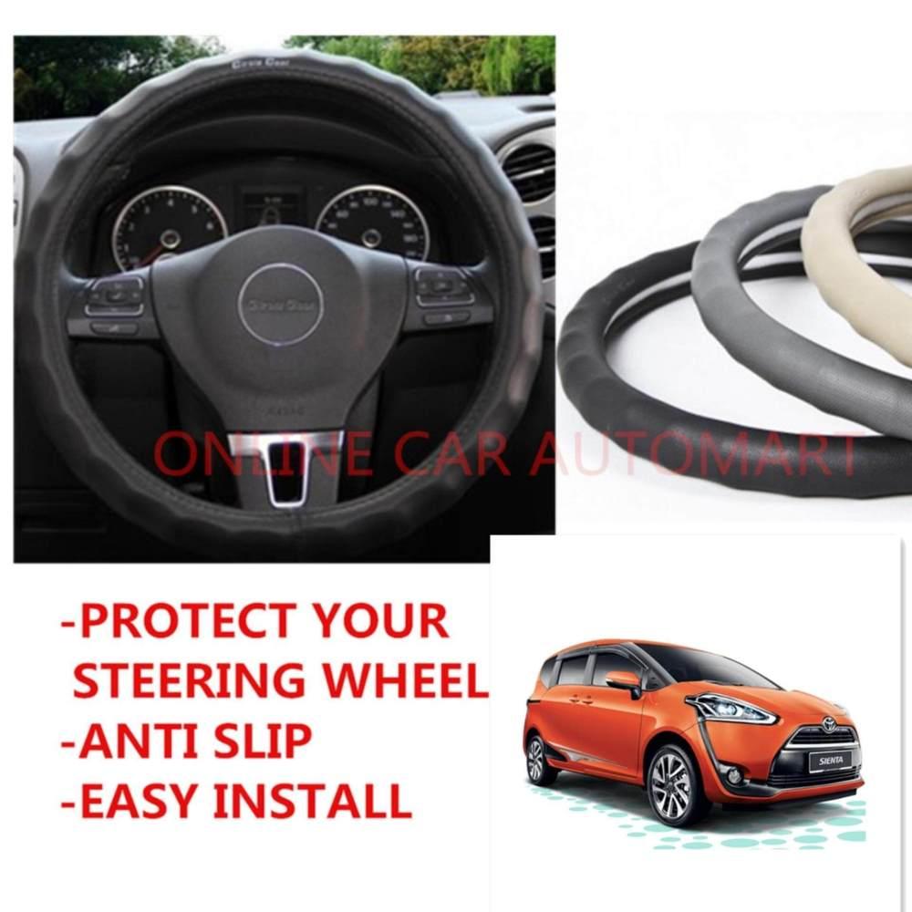medium resolution of online car accessories