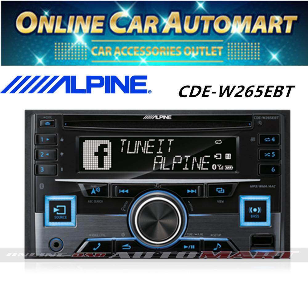hight resolution of details about alpine cde w265ebt double din bluetooth cd usb aux car stereo receiver