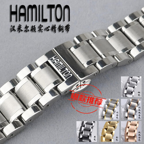 Hamilton man rice Er the watch take a steel to take the watch band Men's Fashion Watch - intl