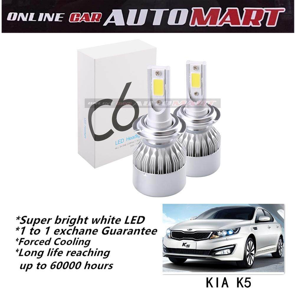 medium resolution of  kia optima k5 c6 led light car headlight auto head light lamp 6500k