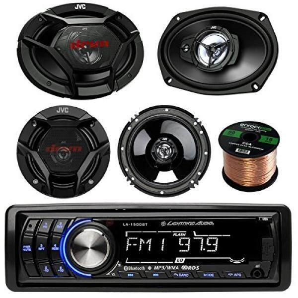 Lightning Audio LA1500BT Car Bluetooth MP3 Stereo Receiver BundleCombo With 2x JVC DR-Series 6x9�x9D 1000 Watt 3-Way & 2x 6.5�x9D 300W2-Way Black Upgrade Coaxial Speakers + Enrock 50Ft 16g Speaker Wire - intl