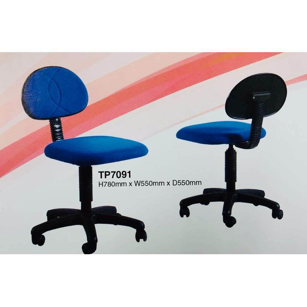 office chair malaysia make up
