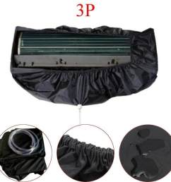 rhs online air conditioner dust washing waterproof cover clean protector for 3p 2 5m water [ 1000 x 1000 Pixel ]