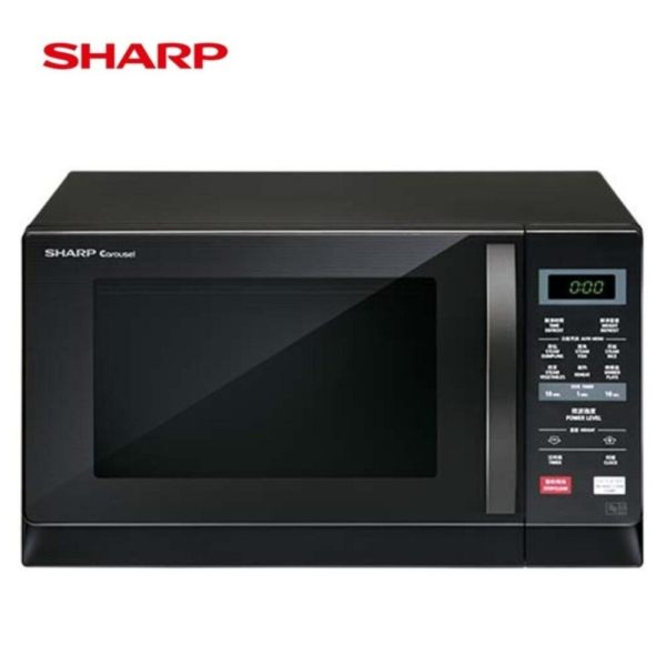 Parts Sharp Microwave Bestmicrowave