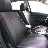 TIROL Car Seat Cover Auto Interior Accessories Universal ...