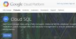 Google Cloud SQLサービスが正式にリリース