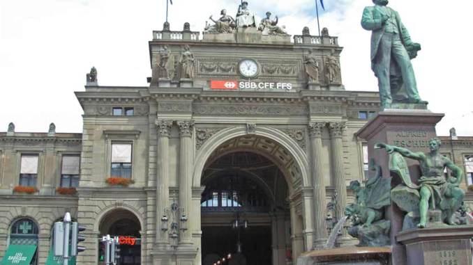 Центральный вокзал Цюриха