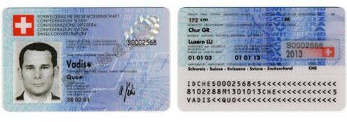Замена швейцарскому паспорту - пластиковая идентификационная карта
