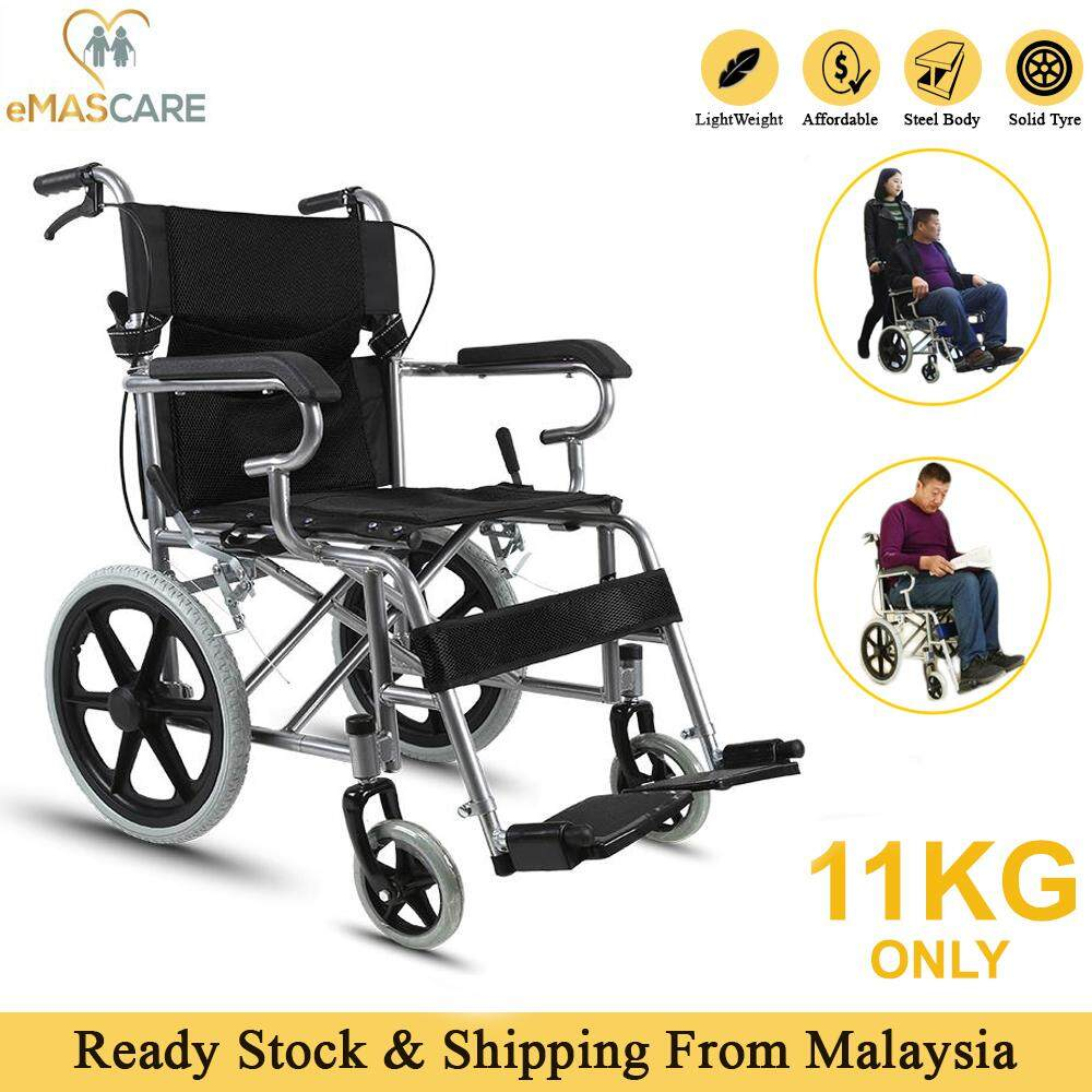 wheelchair yang bagus chair covers blue sashes wheelchairs for the best price in malaysia emascare portable foldable travel wheel ultra light weight durable small size kerusi
