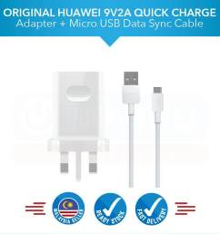 original huawei 9v2a travel charger adapter with micro usb fast charging 2 0a data cable for [ 1000 x 1000 Pixel ]