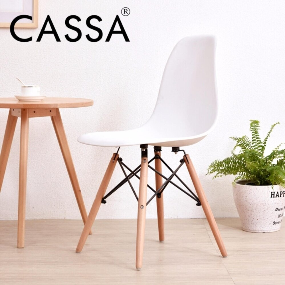 eames chair white best rocking chairs for nursery cassa seat natural wood legs design lazada