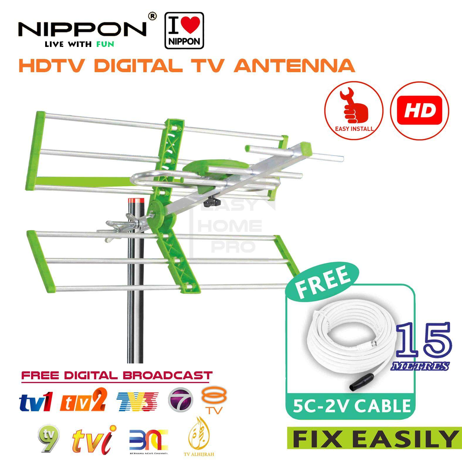 hight resolution of nippon 2019 version na 507 digital tv antenna free cable 15m watch mytv