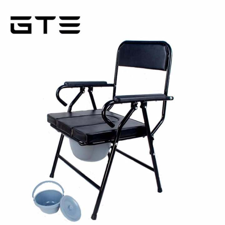 GTE Foldable Toilet Commode Toilet Chair Medical Chair