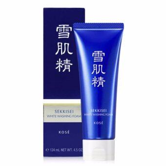 Kose Products for the Best Price in Malaysia