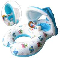 Inflatable Pool Chair For Baby expense number  Santafe Home