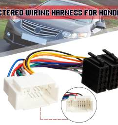 fit honda iso wiring harness stereo radio lead wire loom connector adaptor [ 1200 x 1200 Pixel ]
