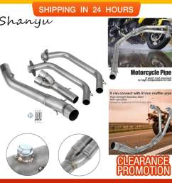 motorcycle full exhaust system vent front pipe link connect for yamaha yzf r25 yzf [ 1001 x 1001 Pixel ]