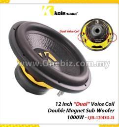 kole audio 12 inch dual voice coil double magnet sub woofer 1000w  [ 1000 x 1000 Pixel ]