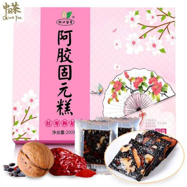 [High Quality, Fast Delivery] Ejiao Guyuan Tea 200g