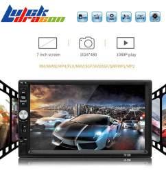 luckdragon 2din car radio 7 hd autoradio mp5 multimedia player touch screen bluetooth fm usb [ 1000 x 1000 Pixel ]