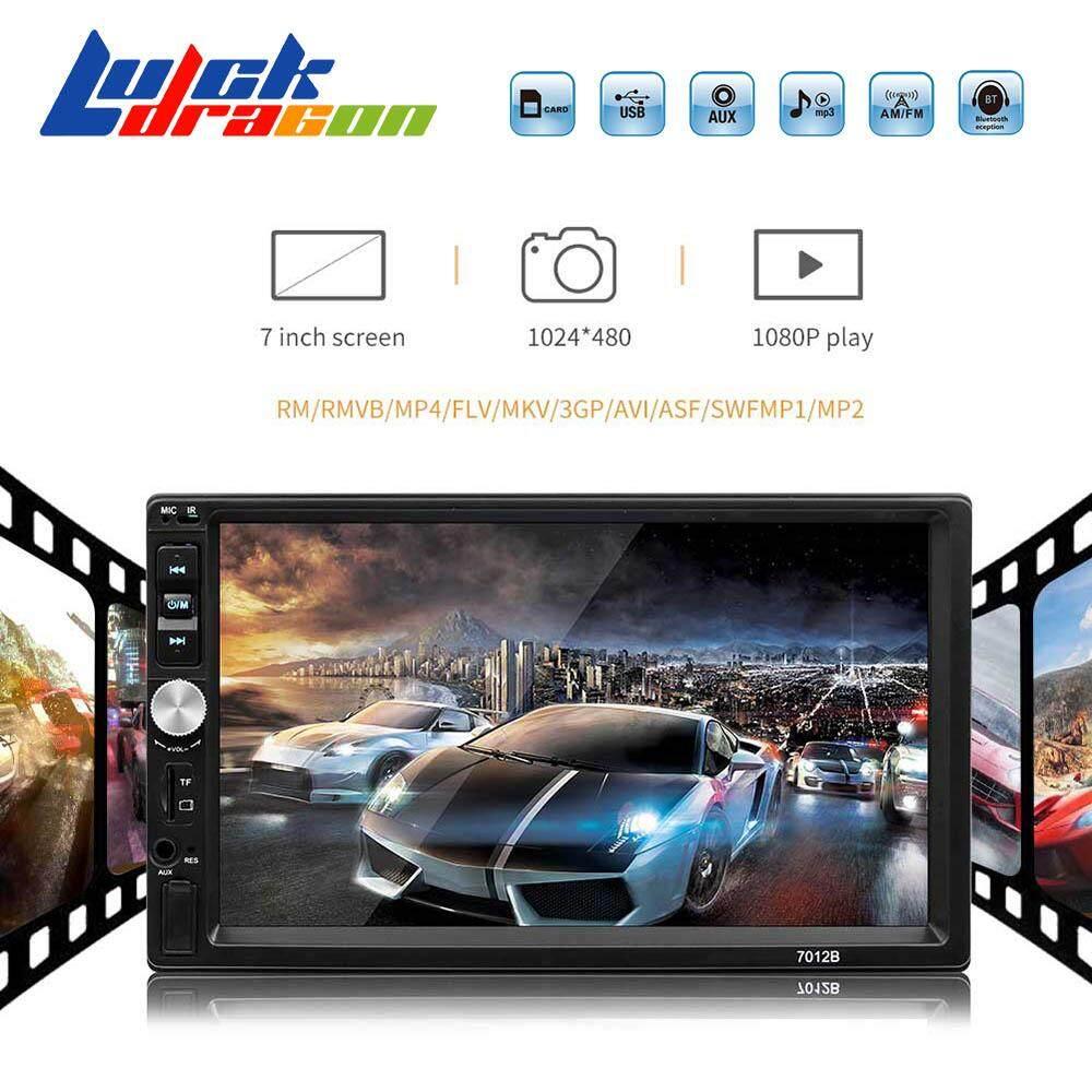 hight resolution of luckdragon 2din car radio 7 hd autoradio mp5 multimedia player touch screen bluetooth fm usb
