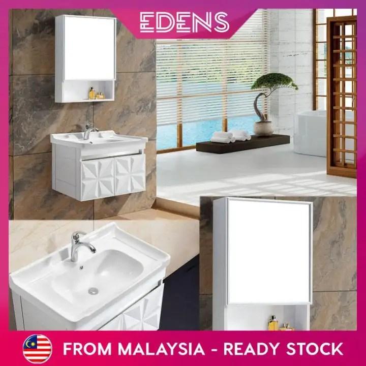 Edens Aluminum Simple Bathroom Cabinets Bathroom Combo Bathroom Vanity Sink Cabinet Bathroom Sink Cabinet Combo Fulfilled By Edens Lazada