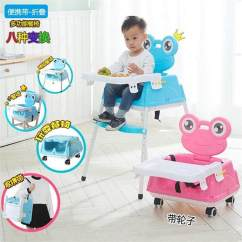 Baby Chair Seat Kid Table And Chairs Highchairs Booster Seats Buy At Best 8 In 1 Multifuntional