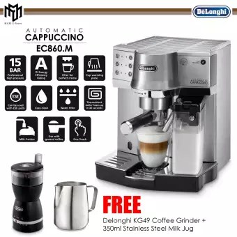 free coffee grinder and