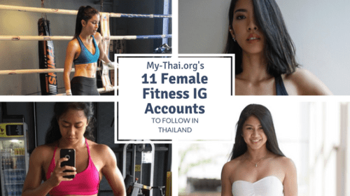 11 Female Fitness IG Accounts