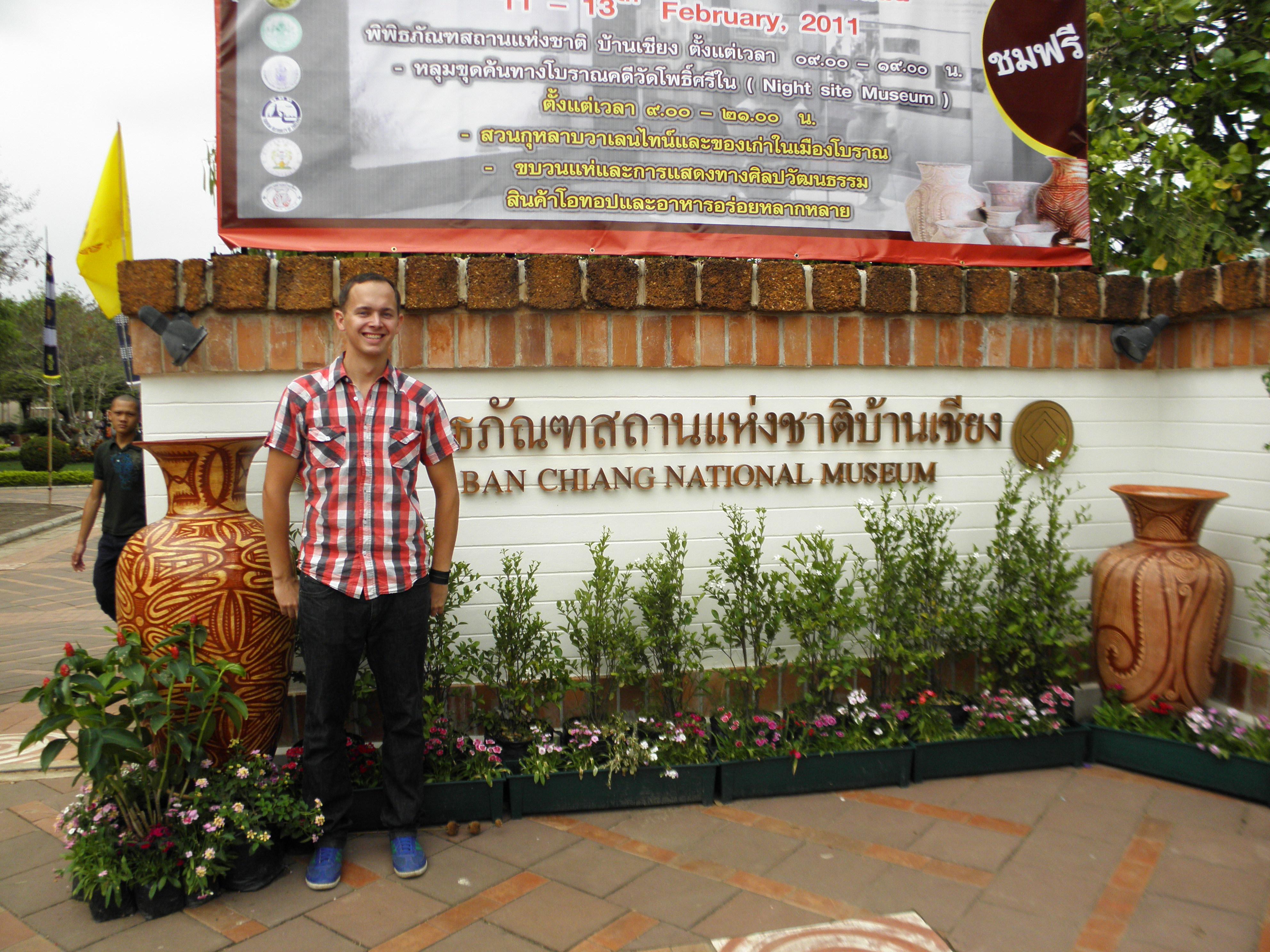 Ban Chiang - World Heritage - Udon Thani