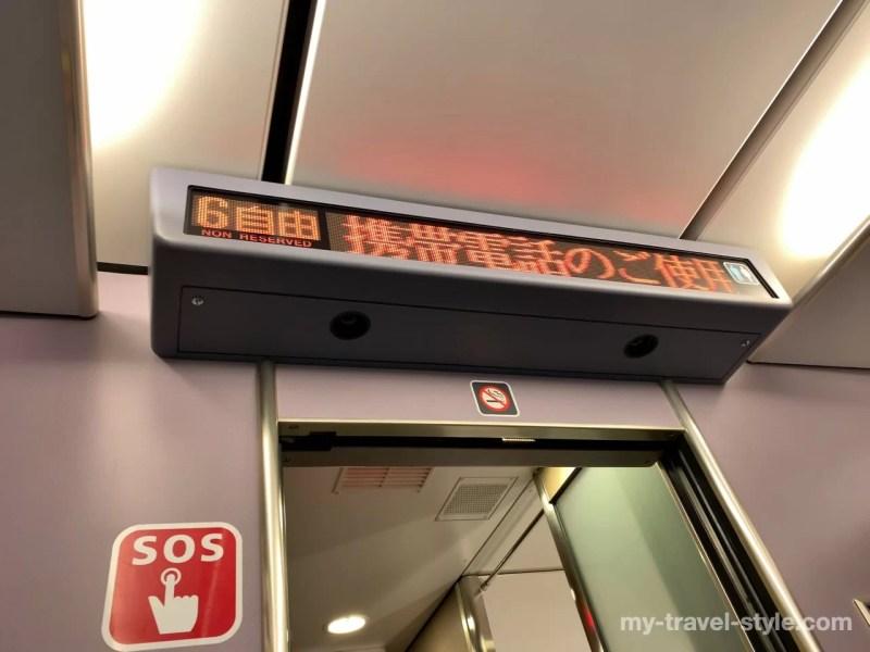 関空から地方へ向けて出発【関空快速&サンダーバード&北陸新幹線】