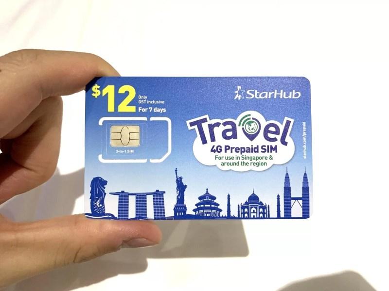 スターハブ(StarHub)のSIMカード