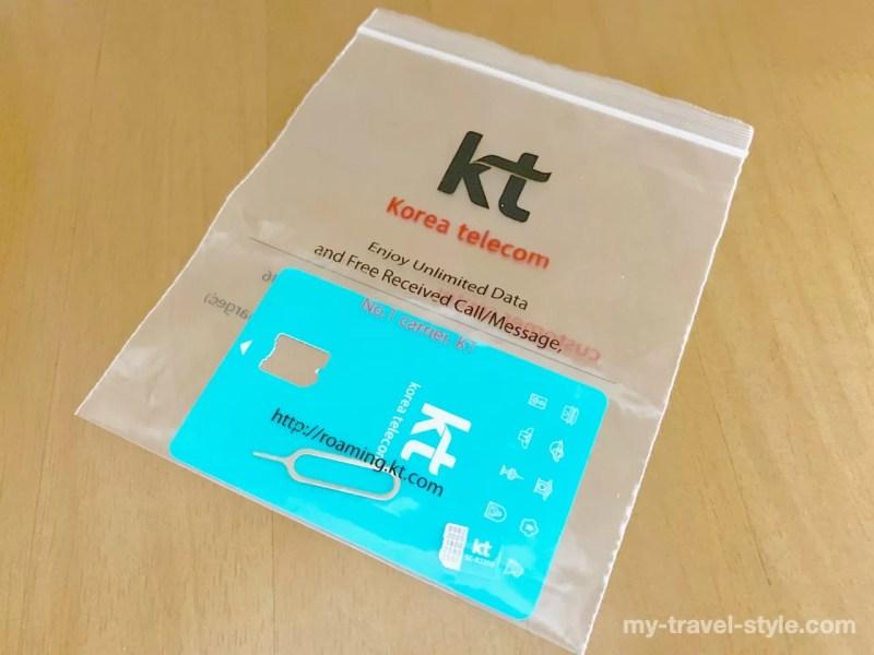 KKdayで予約した、KT Olleh 4GプリペイドSIMカードを実際に使ってみての感想