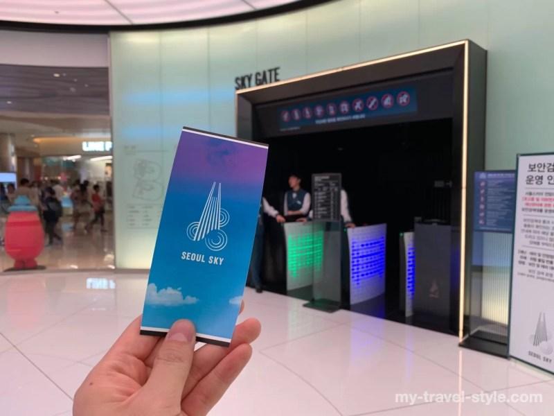 ロッテワールドタワー展望台ソウルスカイのKKday割引クーポンチケット