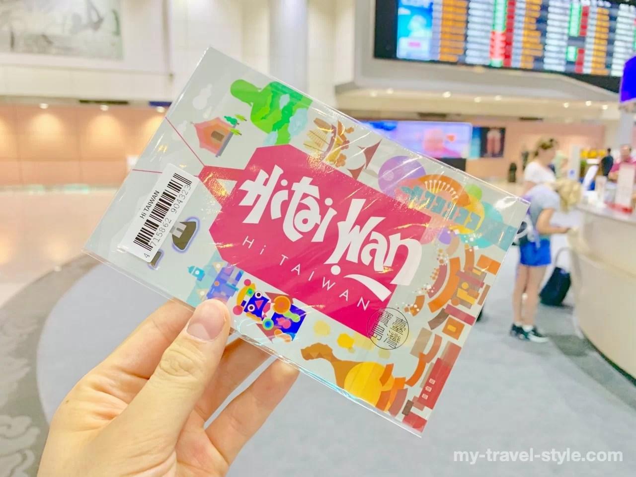 【台湾高雄】交通ICカード「一卡通iPASS」の購入方法・買い方