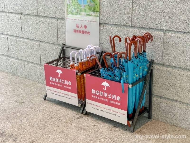 雨の日は無料で傘がレンタルできます