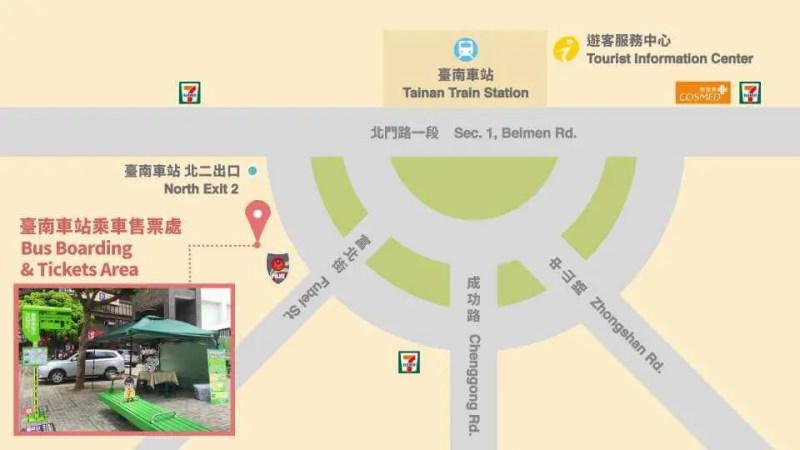 台南2階建て観光バスの乗り場